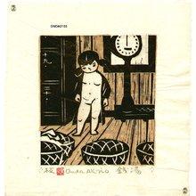 ONDA, Akio: SENTOU (Public Bath) - Asian Collection Internet Auction