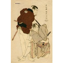 東洲斎写楽: Ichikawa Omezo and Otani Oniji II - Asian Collection Internet Auction