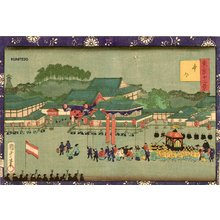 Kuniteru II: SANSUI (landscape) - Asian Collection Internet Auction