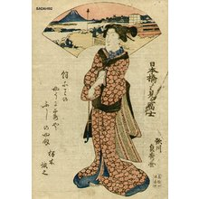 Utagawa Sadahide: Fuji from Nihonbashi - Asian Collection Internet Auction