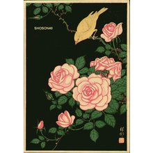 Shoson Ohara: Canary and Roses - Asian Collection Internet Auction