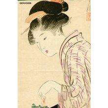 Gekko: Illustration for novel YAMA BIRAKI - Asian Collection Internet Auction