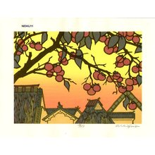 Nishijima Katsuyuki: RAKUBI (Setting Sun) - Asian Collection Internet Auction