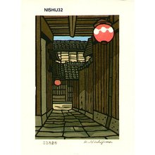 Nishijima Katsuyuki: KOKOROMACHI (Kyoto Street) - Asian Collection Internet Auction