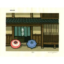 Nishijima Katsuyuki: HAREMA (Interval of Clear Weather) - Asian Collection Internet Auction