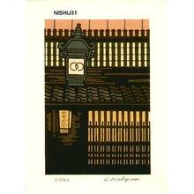 Nishijima Katsuyuki: YOBANASHI (Evening Story) - Asian Collection Internet Auction