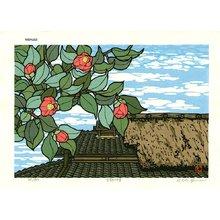 Nishijima Katsuyuki: YOSHINO-NO-TSUBAKI (Camellia in Yoshino) - Asian Collection Internet Auction