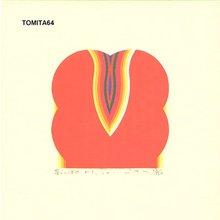 Tomita, Fumio: HOSHI-NO-TSUBOMI (Star bud) - Asian Collection Internet Auction