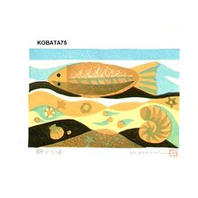 Kobatake, Massaki: SHIZUKA-NA-UMI (Silent Sea) - Asian Collection Internet Auction