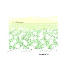 Akira: WATAGUGE-NO-SATO (Village of cotton grass) - Asian Collection Internet Auction