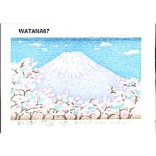 Watanabe, Yuji: Mt. Fuji (spring) - Asian Collection Internet Auction