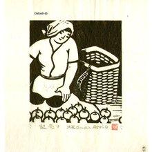 ONDA, Akio: NASHI-URI (Pear selling) - Asian Collection Internet Auction