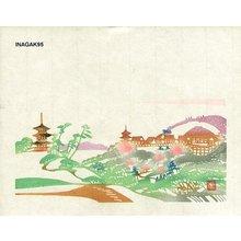 Inagaki, Nenjiro: Kyoto landscape - Asian Collection Internet Auction