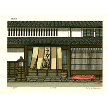 Nishijima Katsuyuki: - Asian Collection Internet Auction