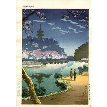 Tsuchiya Koitsu: YOKOHAMA-SANKEIEN (Yokohama Sankeien garden - Asian Collection Internet Auction