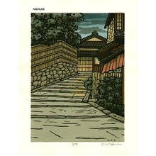 Nishijima Katsuyuki: TSUKIHAE (Moonlight) - Asian Collection Internet Auction
