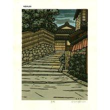 Nishijima Katsuyuki: TSUKIHAE (Moonlight) - Asian Collection Internet Auction