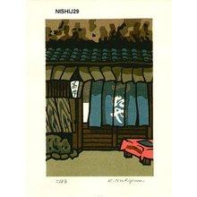 Nishijima Katsuyuki: KOHARU (Early Spring) - Asian Collection Internet Auction