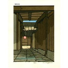 Nishijima Katsuyuki: HIZASHI (Sunlight) - Asian Collection Internet Auction