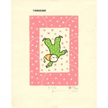 Yamada, Kiyoharu: SUKURA (Cherry Blossoms) - Asian Collection Internet Auction