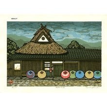 Nishijima Katsuyuki: SAGA-No-MACHIYA (Old house in Saga) - Asian Collection Internet Auction
