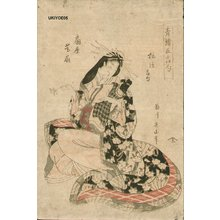 Kikugawa Eizan: Five Beauties of the Gay Quarters - Asian Collection Internet Auction