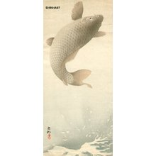Shoson Ohara: Leaping Carp - Asian Collection Internet Auction