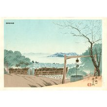Tokuriki Tomikichiro: Shiroyama in Kagashima - Asian Collection Internet Auction