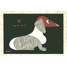 Saito, Kiyoshi: Dachshund - Asian Collection Internet Auction