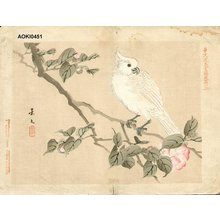 松村景文: Keibun's Birds and Flowers - Asian Collection Internet Auction