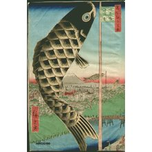 Utagawa Hiroshige: Suido Bridge and Suruga Hill - Asian Collection Internet Auction