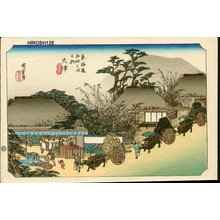 Utagawa Hiroshige: 53 Stations of the Tokaido (Hoeido Tokaido) - Asian Collection Internet Auction