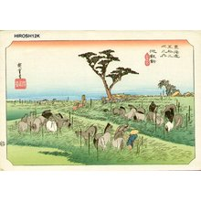 歌川広重: 53 Stations of the Tokaido (Hoeido Tokaido) - Asian Collection Internet Auction