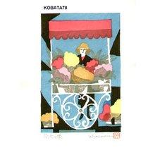 Kobatake, Massaki: HANAURI-MUSUME (a flower girl) - Asian Collection Internet Auction