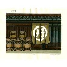 Nishijima Katsuyuki: TANBI (Short Day) - Asian Collection Internet Auction