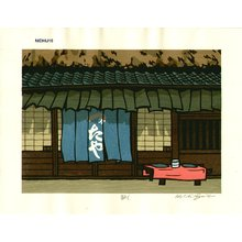 Nishijima Katsuyuki: HARUMEKU (Like Spring) - Asian Collection Internet Auction