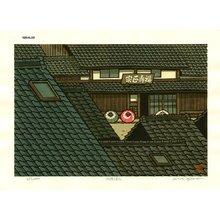 Nishijima Katsuyuki: NISHIJIN-NO-YANAMI (Roof in Nishijin) - Asian Collection Internet Auction