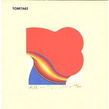 Tomita, Fumio: FUMON (wind crest) - Asian Collection Internet Auction