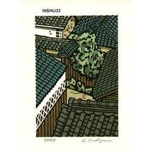 Nishijima Katsuyuki: SAWAYAKA (Refreshing) - Asian Collection Internet Auction