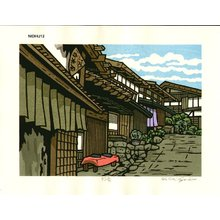 Nishijima Katsuyuki: GYOUN (Moving Cloud) - Asian Collection Internet Auction