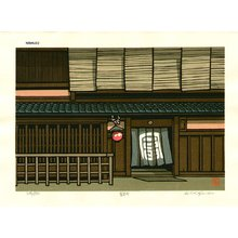 Nishijima Katsuyuki: TOMIYO - Asian Collection Internet Auction