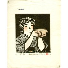 ONDA, Akio: TYAKAI (Tea Party) - Asian Collection Internet Auction