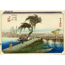 Utagawa Hiroshige: 53 Stations of the Tokaido (Hoeido Tokaido) - Asian Collection Internet Auction