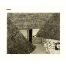 Tanaka, Ryohei: Back Door - Asian Collection Internet Auction