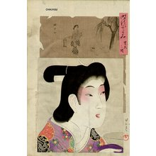 Toyohara Chikanobu: Beauty of Kanbun Era (1661-1673) - Asian Collection Internet Auction