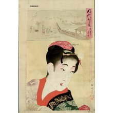 Toyohara Chikanobu: Beauty of Kanbun Era (1861-1864) - Asian Collection Internet Auction