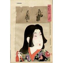 Toyohara Chikanobu: Beauty of Shoho Era (1644-48) - Asian Collection Internet Auction