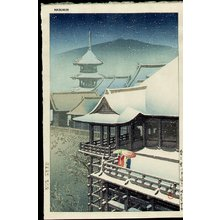 Kawase Hasui: Spring Snow at Kiyomizu Temple - Asian Collection Internet Auction