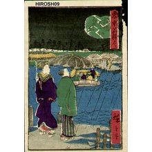 Utagawa Hiroshige III: SANSUI (landscape) - Asian Collection Internet Auction