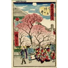 三代目歌川広重: SANSUI (landscape) - Asian Collection Internet Auction